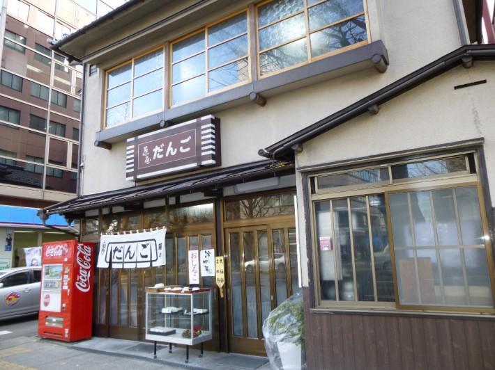 仙台定食屋