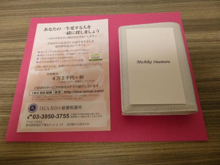 名刺ちらし ブログ (1)
