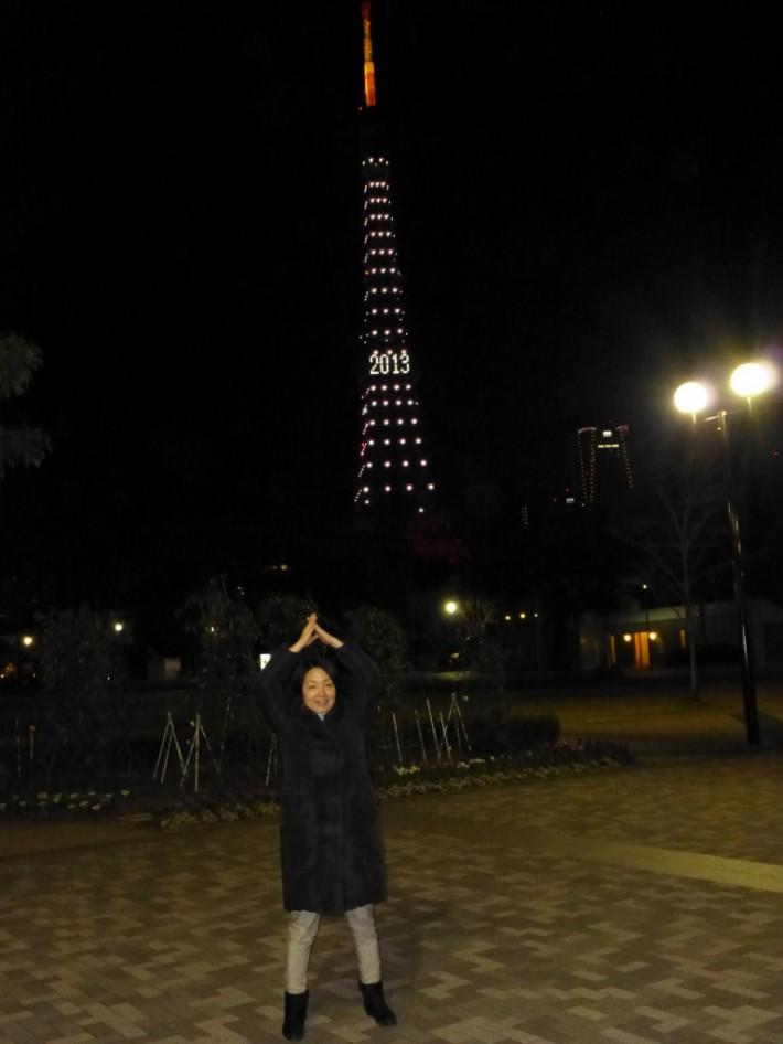 東京タワー夜景とみちこ